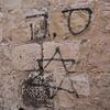 Graffiti on the wall in the old quarter near Jaffa gate