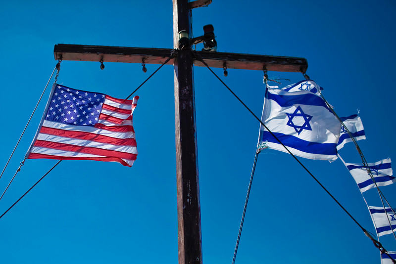 hmmm ... the USA and Israel united by the cross?!