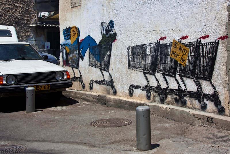 The Yemenite Quarter, one block from Carmel Market