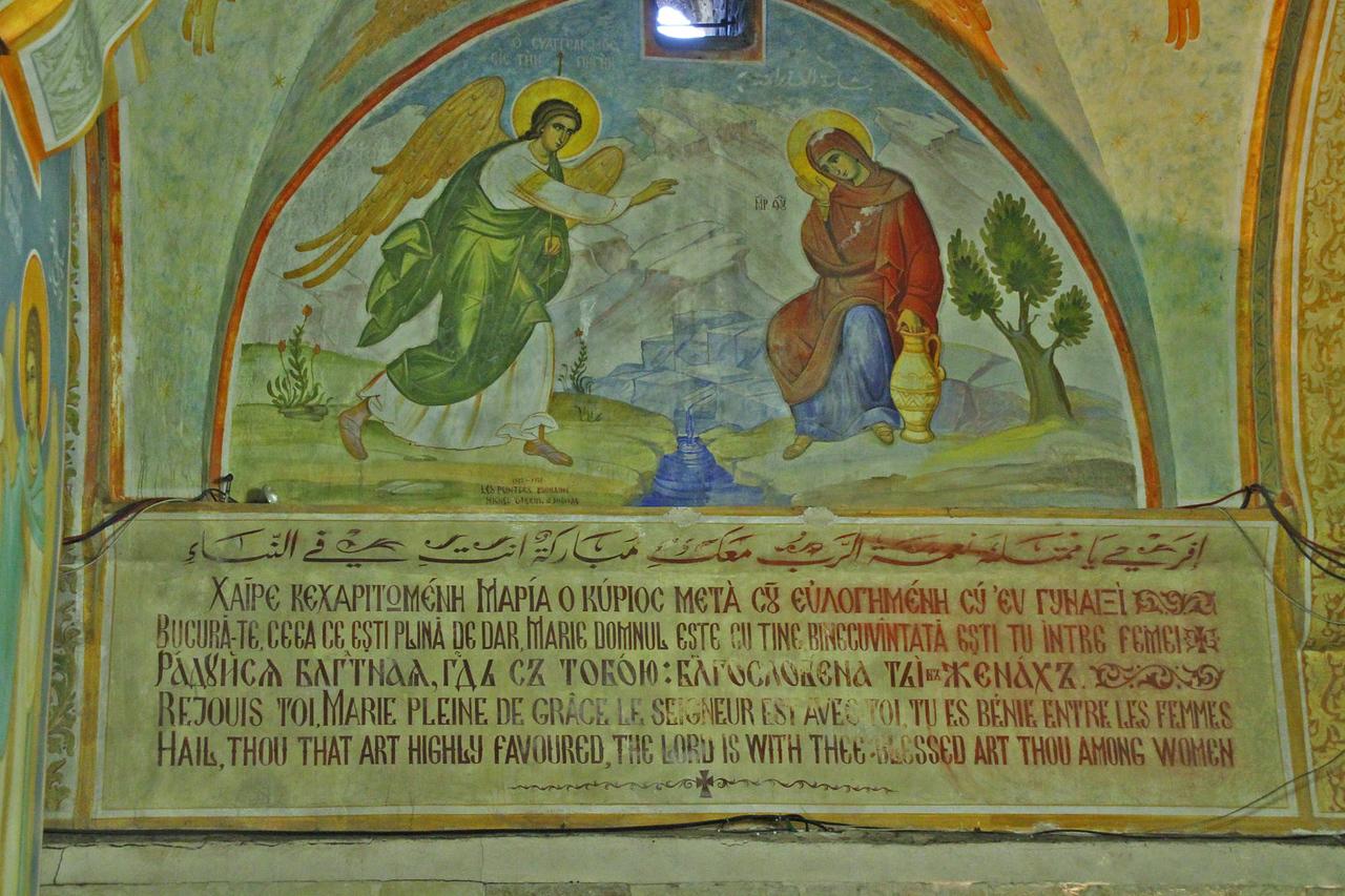 Nazareth - Church of the Annunciation