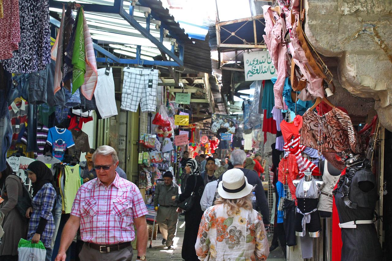 Moslem Quarter Market Street