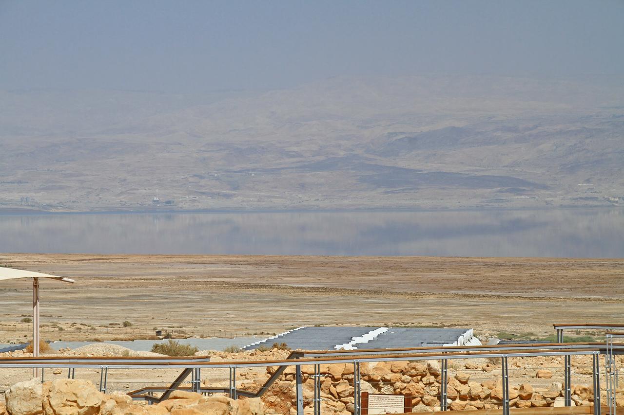 Quram - View of Dead Sea