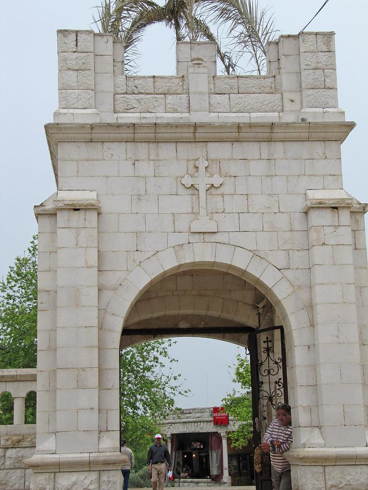 Nazareth - Church of the Annunciation Gateway