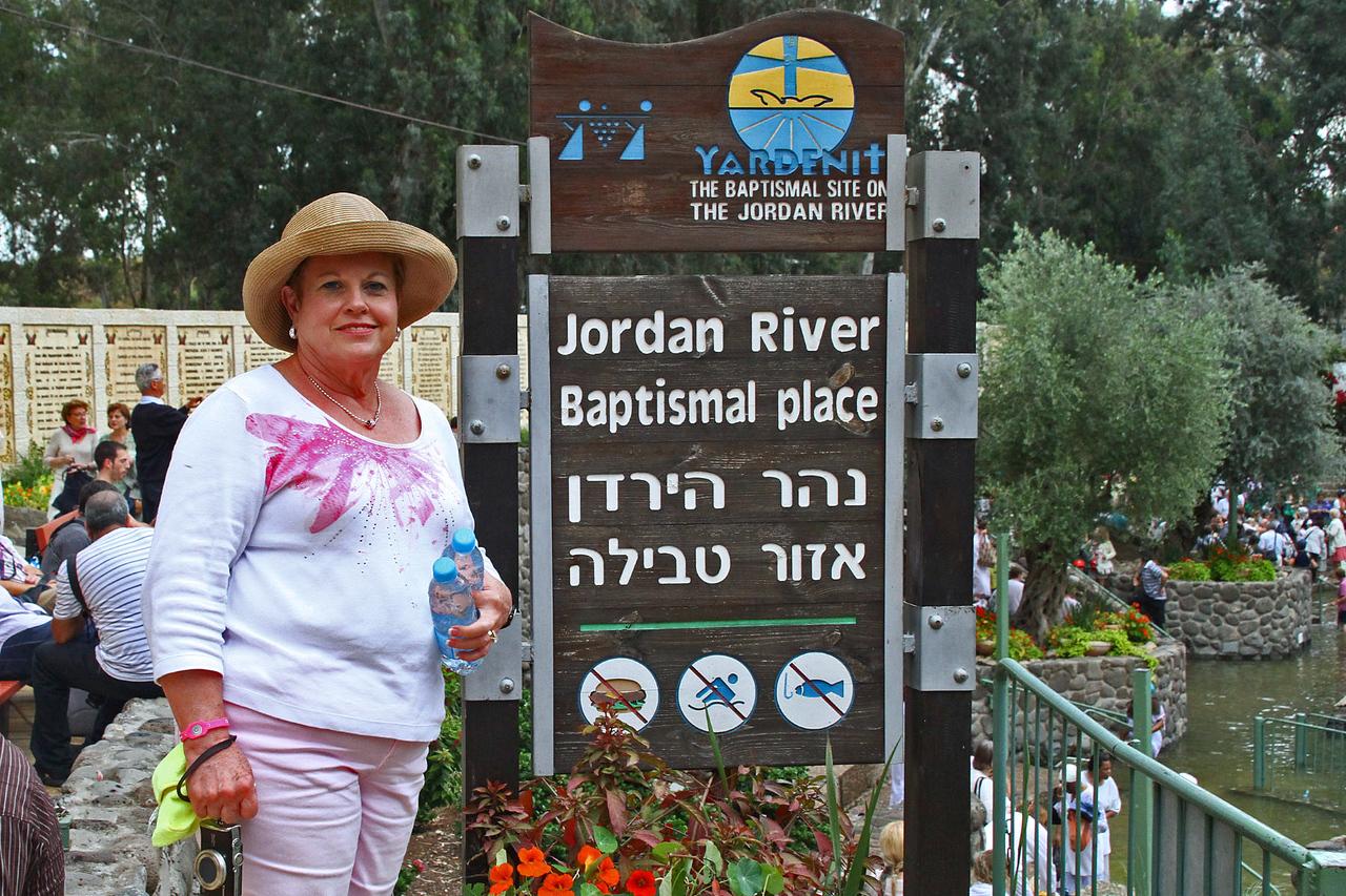 Jordan River Baptismal Place at Yardenit