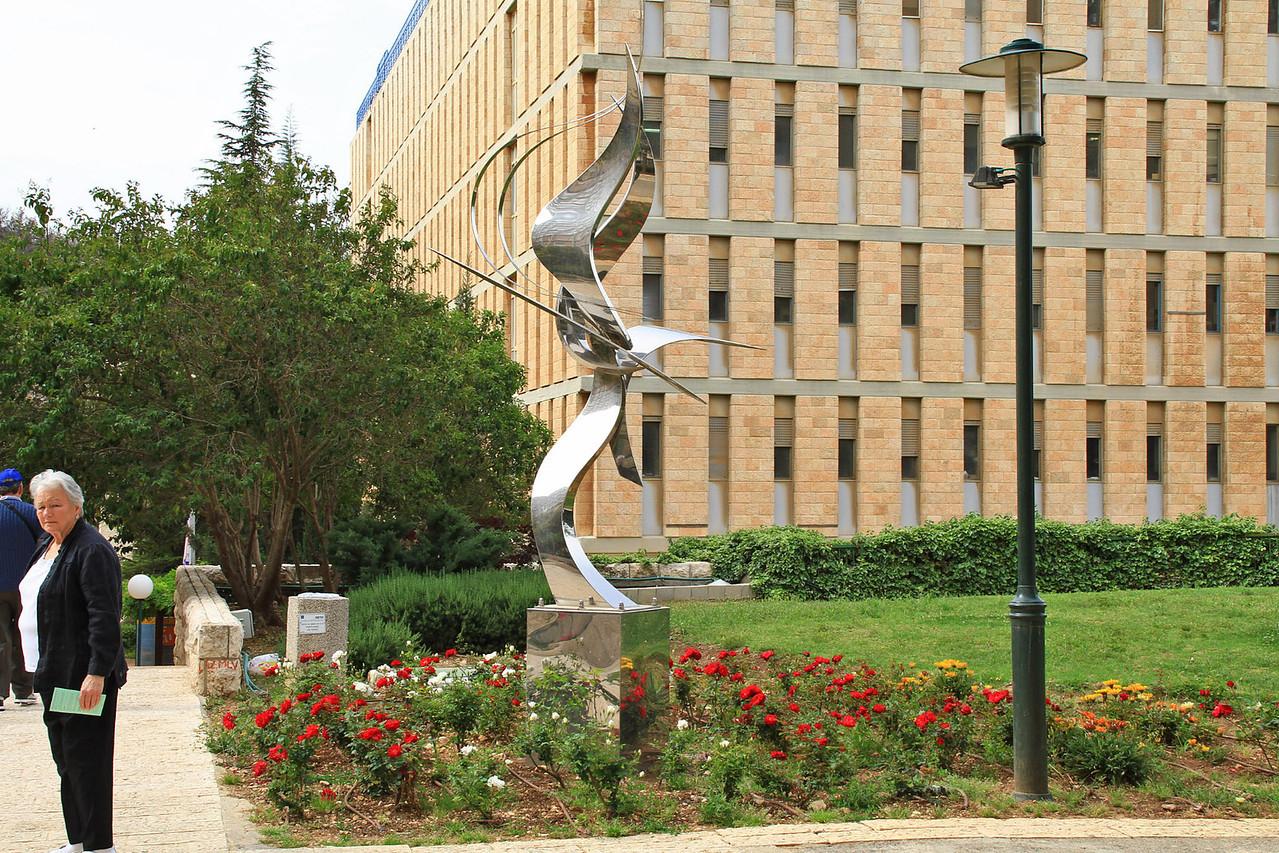 Hebrew University of Jerusalem - Chaggal Windows