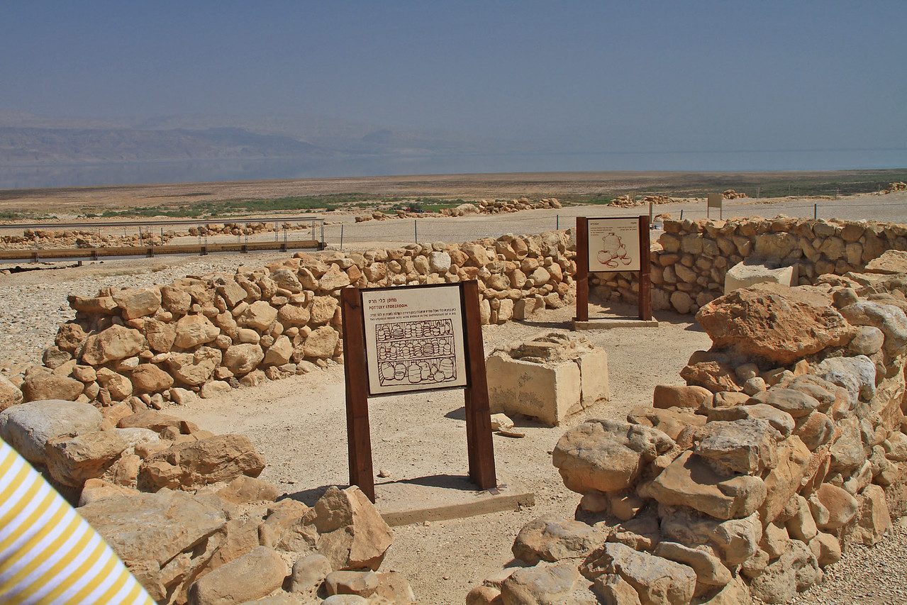 Quram - Ancient Settlement