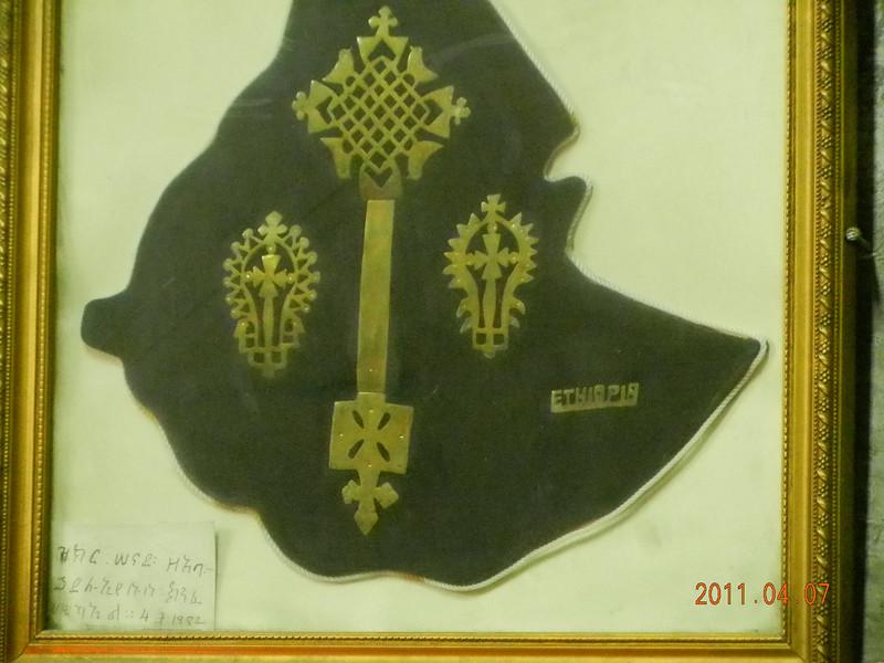 DSCN0944