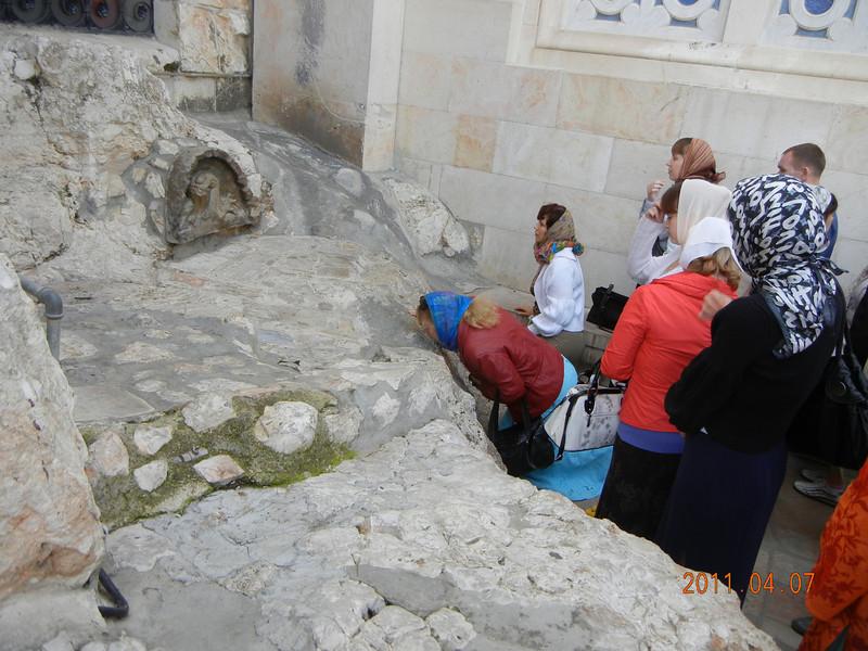 The rock of agony, near Garden of Gethsemane, Jerusalem, Israel