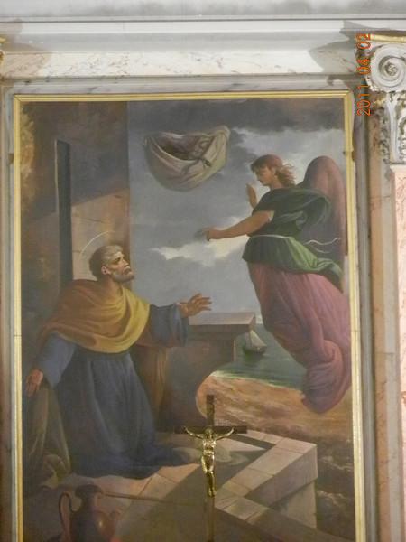 Acts of Apostles<br /> <br /> 伯多祿在約培得見異像<br /> 10:9第二天,他們行路將近城的時候,約在第六個時辰,伯多祿上了屋頂祈禱。<br /> 10:10他那時餓了,願意進食;正在人預備飯的時候,他就神魂超拔 了。<br /> 10:11他看見天開了,降下一個器皿,好像一塊大布,繫著四角,縋到地上,<br /> 10:12裡面有各種四足獸、地上的爬蟲和天空的飛鳥。<br /> 10:13有聲音向他說:「伯多祿!起來,宰了,吃罷!」<br /> 10:14伯多祿卻答說:「主,絕對不可!因為我從來沒有吃過一樣污穢和不潔之物。」<br /> 10:15聲音第二次又向他說:「天主稱為潔淨的,你不可稱為污穢!」<br /> 10:16這事一連發生了三次,那器皿隨即撤回天上去了。