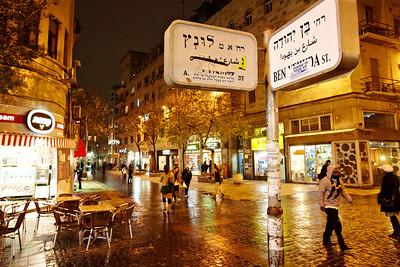 Israel_2012_0010