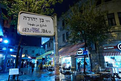 Israel_2012_0009