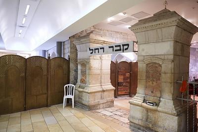 Israel 2013_0000