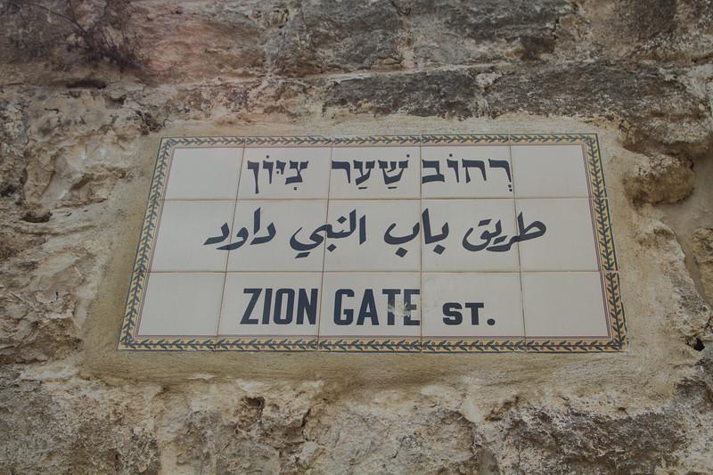 Israel_060614_263