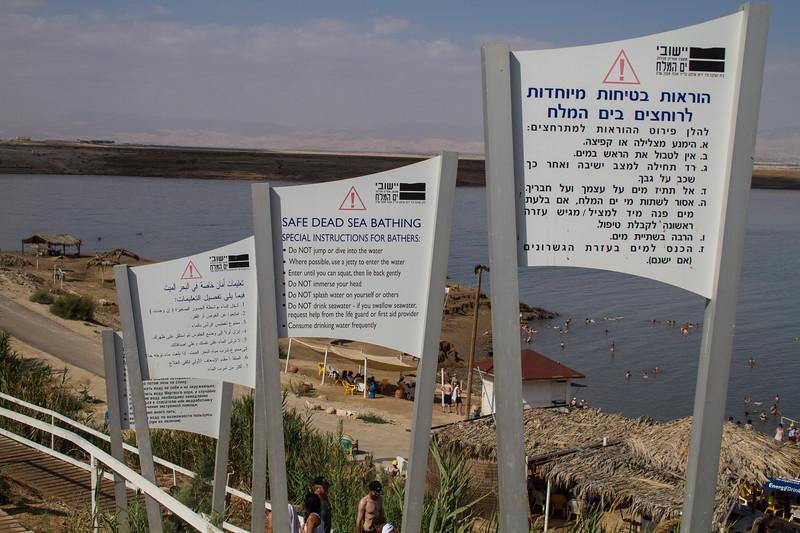 Israel_060614_423