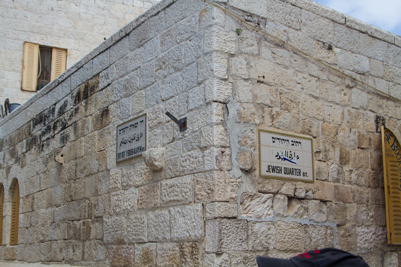 Israel_060614_267