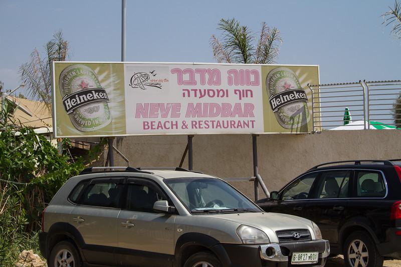 Israel_060614_405