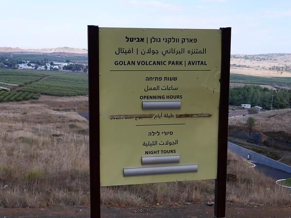 Golan/Galilee 2015