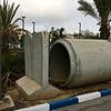bomb shelter on BGU campus