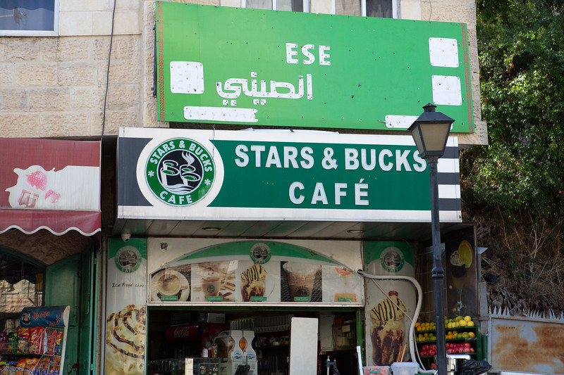 Stars & Bucks in Bethlehem