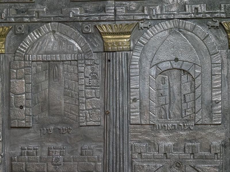 ...part of an elaborate door.