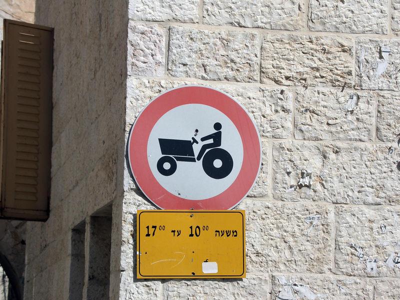 Tractors, this way.