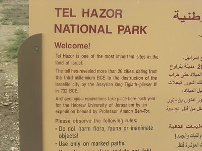 Israel Tour Dec2007 Day 3: Tel Dan, Tel Hazor, Nazareth