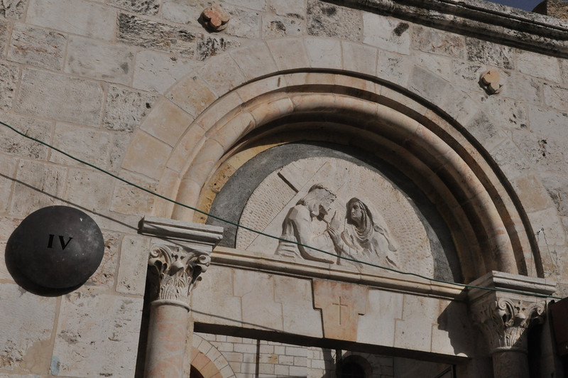 Fourth Station - Jesus meets his mother, Mary. Old City Jerusalem