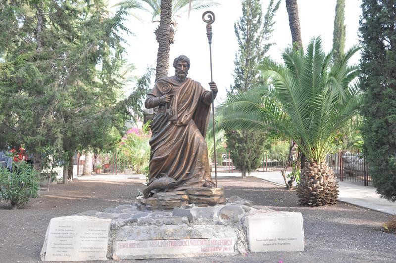 St. Peter, Capernaum.