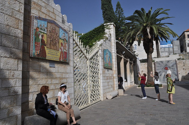 Courtyard, The Basilica of the Annunciation