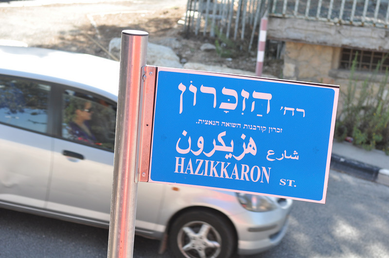 Street Signs in Hebrew, Arabic and English, Jerusalem