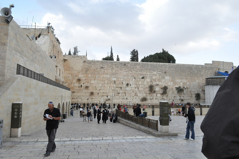 Western Wall (Weeping Wall), Jerusalem