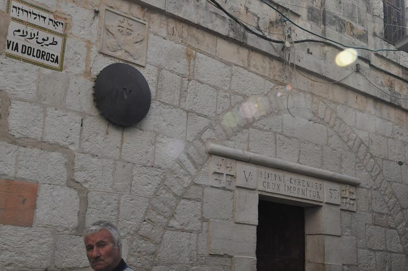Fifth Station - Jesus is helped by Simon, the Cyrene. Old City Jerusalem