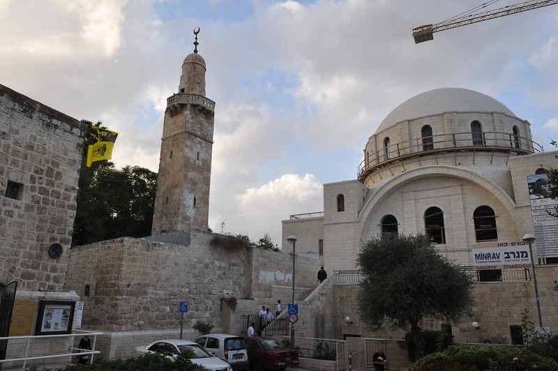 Mosque + Jewish Center, Jerusalem