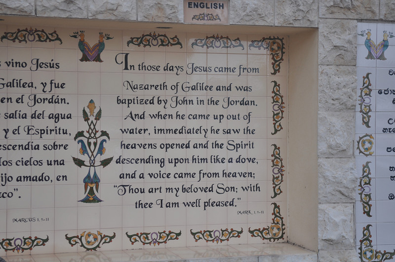 Engish version of the bible verse for Jesus baptism, Jordan River