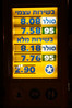 110812NEX-5RDSC02828