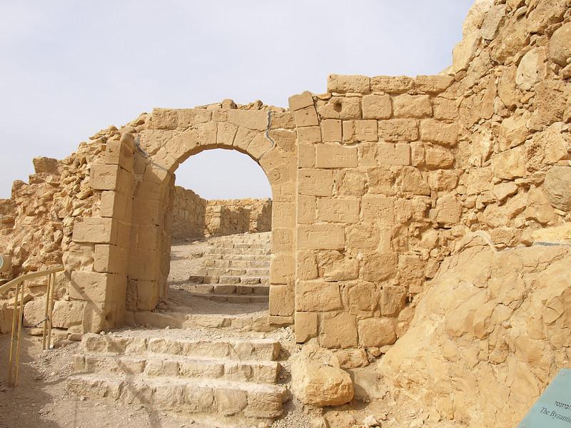 Masada -- Byzantine gate