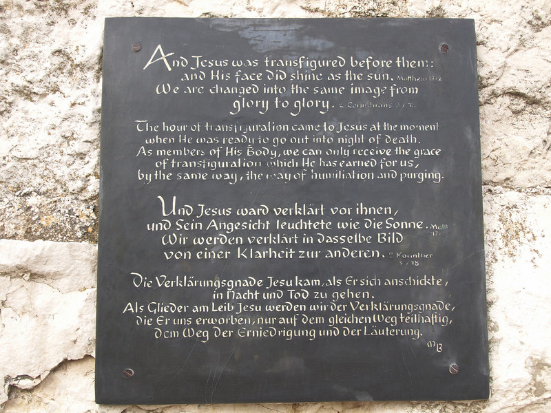 Mount Tabor; Church of the Transfiguration