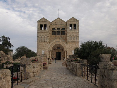 Mount Tabor -- Church of the Transfiguration