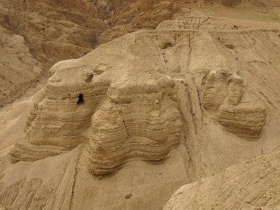 Qumran, Capernaum, and the Jordan River Baptismal Site March 2008