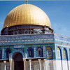 the famous religous site  dome of the rock