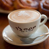 Israel Jerusalem coffee chain Cup o Joe Cafe Latte with pastries croissants breakfast