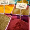 Israel Old City of Jerusalem souk (bazaar) spices - spice shop selling sumac (summaq) zaatar saffron cumin