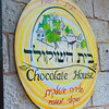 Israel Jerusalem village of Ein Karem - birthplace of John the Baptist - sign for the Chocolate House