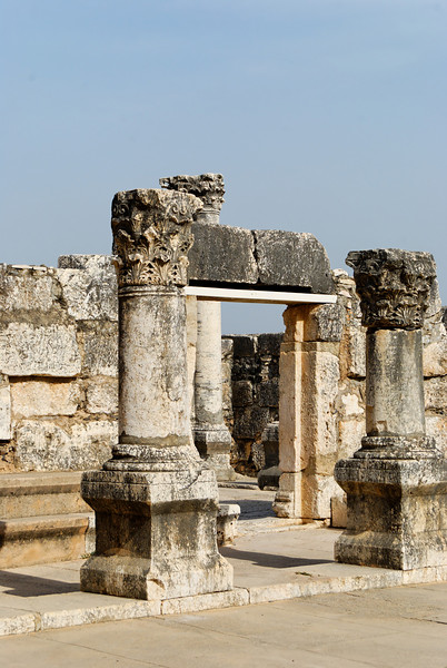 Sinagoga que se pensa estar situada sobre a que os evangelhos dizem que foi construída por um centurião.
