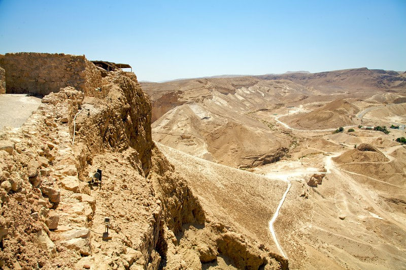 That is the remains of the ramp that the romans biuld to get into Masada.
