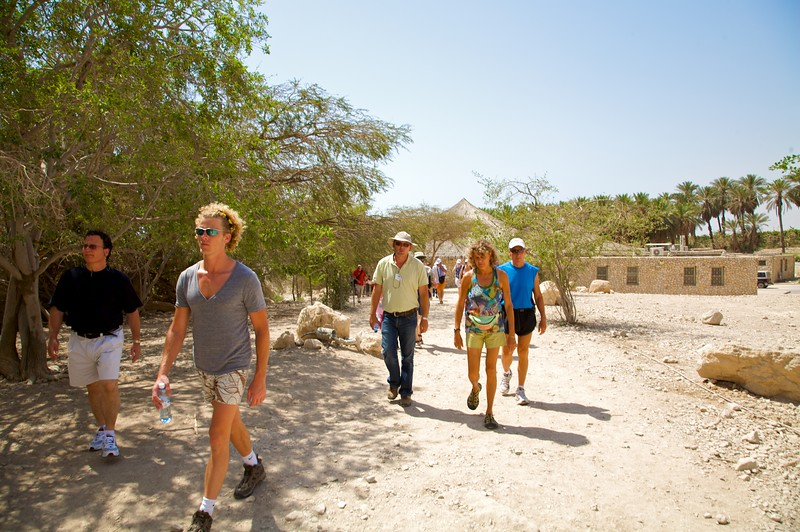 Hiking up the trail at En Gedi to the Oasis.