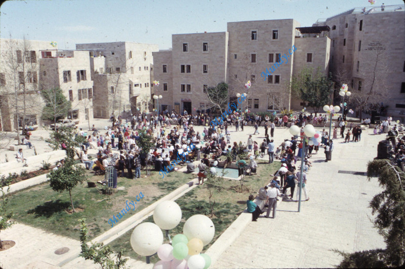Purim.  My first day there.