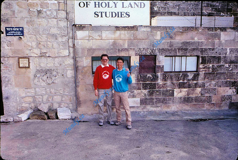 Norm and I at the entrance to the Institute of Holyland Studies where we stayed. We were standing under the sign but whoever took the photo shot a tad too low. Note our shirts we got with the institute's name on it - in Hebrew!<br /> <br /> Norm was there to study before going into training college to become a pastor, but then ended up going to a different Bible College.  If he had not been there to study, I would not have had the opportunity to visit him ... and I would have missed the most amazing trip of my lifetime.
