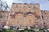 The Eastern Gate - bricked in to stop Jesus from entering when He returns ... LOL