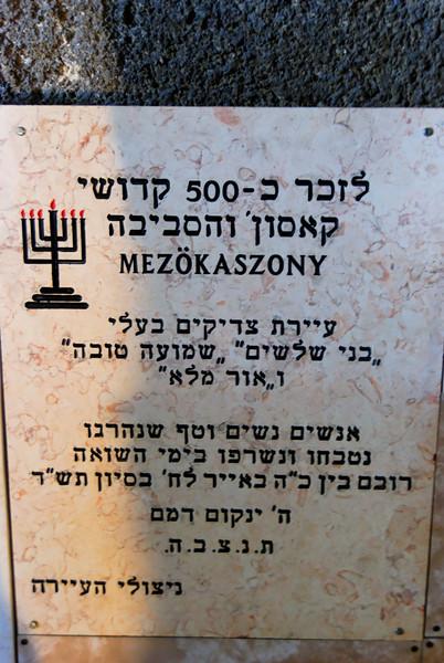 the original holocaust museum and memorial